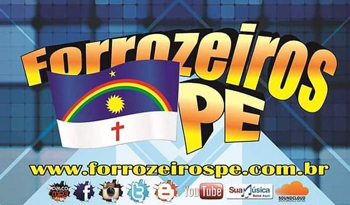 Ajude o Site ForrozeirosPE