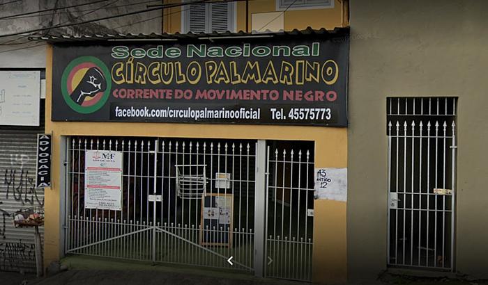 SOS Quilombo Palmarino  e artistas periféricos