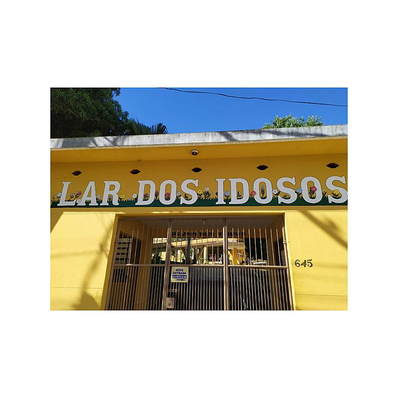 Ajuda ao Lar dos Idosos - São Fidélis/RJ