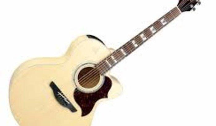 ajude-me a fazer meu curso de violão