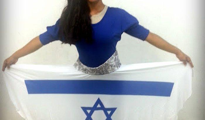 Ajude a Mimi a realizar seu sonho de ir para Israel