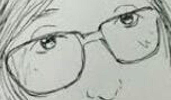 Um simples óculos, um olhar mais bonito.