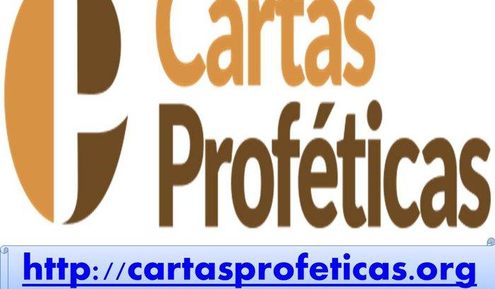 Colabore com o blog Cartas Proféticas