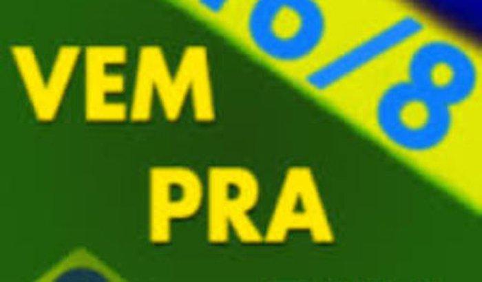 "MANIFESTAÇÃO ""VEM PRA RUA BRASIL"" !!!! 16 / 08"