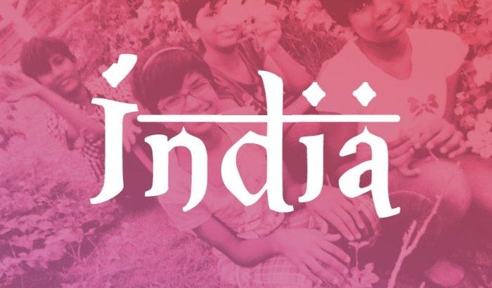 Mdg Pró Dtmissões Índia - lote 1