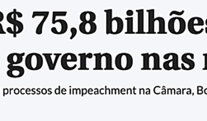 Vaquinha para comprar o Centrão e aprovar o Impeachment do Bozo