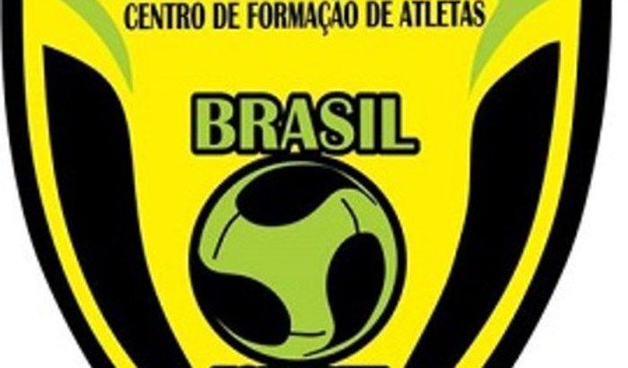 PIF Programa de Iniciação ao Futebol CFA