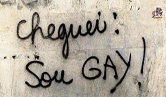 16 PARADA DO ORGULHO LGBTI DA BAHIA