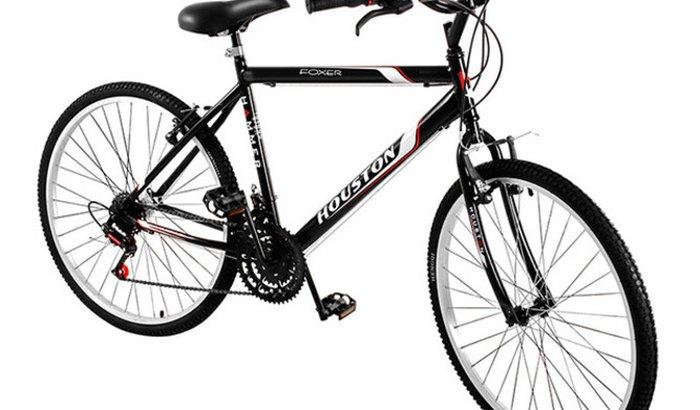Vakinha para comprar uma bicicleta