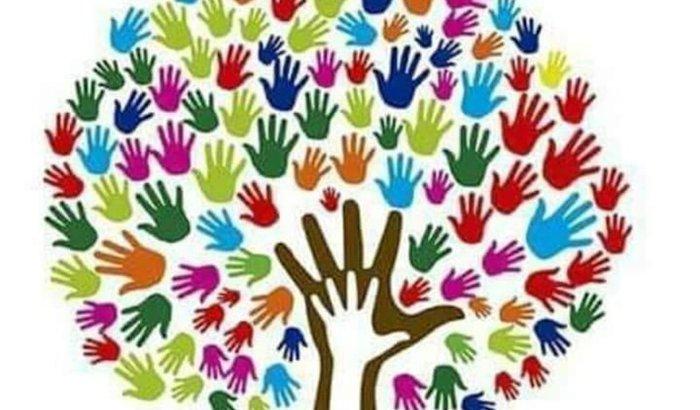 Doação ao Setor de Eventos Sociais