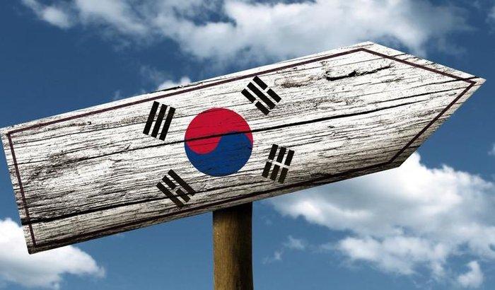 #PartiuKorea