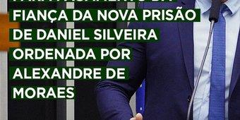 Vaquinha para libertar o Deputado Daniel Silveira