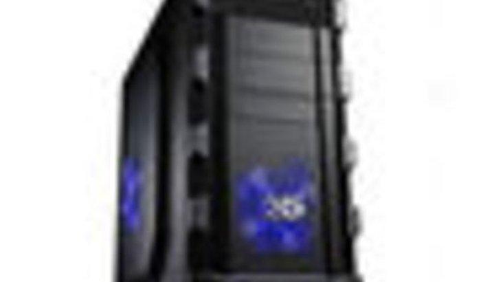 O computador dos sonhos
