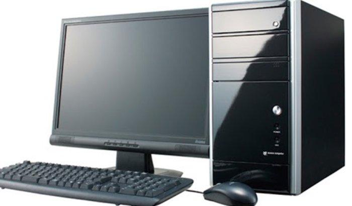 Meu sonho é comprar um computador