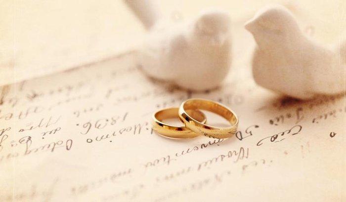 Casamento Michelle e Sérgio