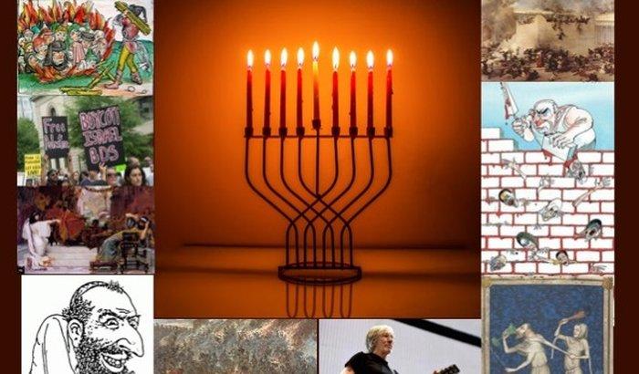 """Curso """"História do Antissemitismo"""""""