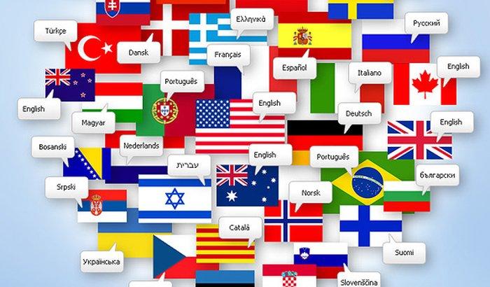 Fazer um curso de idiomas