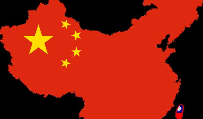 Ana na China!