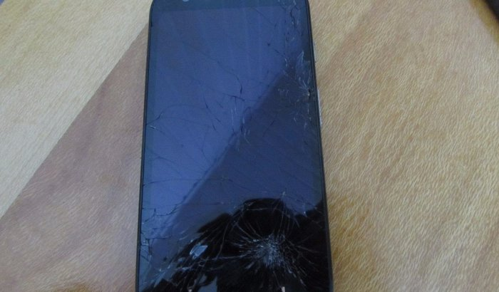 Meu telefone