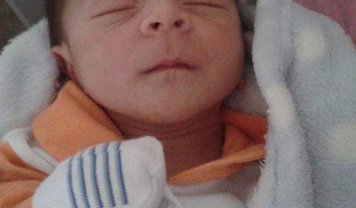 Meu primeiro bebê