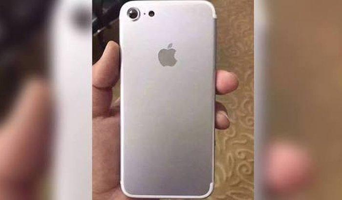 iPHONE7 ORIGINAL NOVO (SORTEIO)