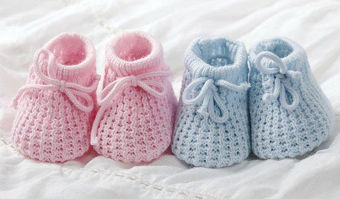 Ajude a termos nosso bebê!